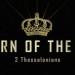 Return of the King (Black) Small Banner